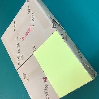 紀州の色上質紙 やまぶき A4サイズ4000枚
