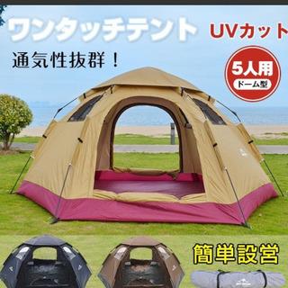 新品 未使用ワンタッチキャンプテント