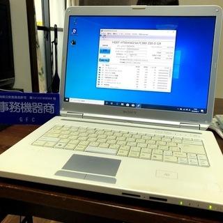 SONYノートパソコン!Windows10!Office認証済!
