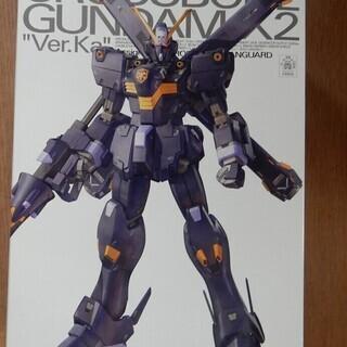 プレバン MG X2