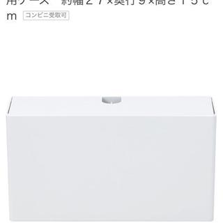 【2つで300円!!】無印良品フローリングモップ用ケース・フロー...