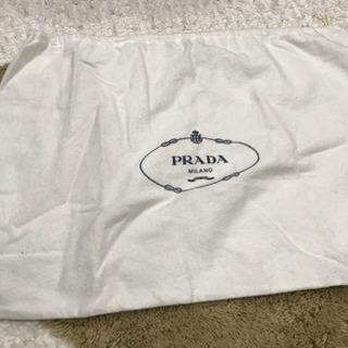 プラダの布袋