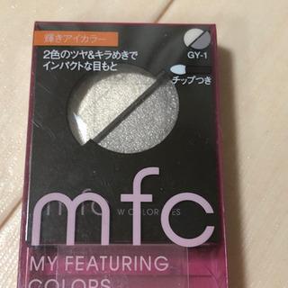 アイシャドウ mfc WカラーアイズGY-1