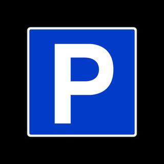 中庄⭐️貸駐車場