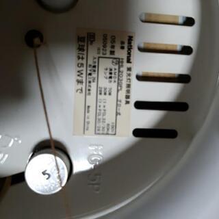 電気‼️ - 家電
