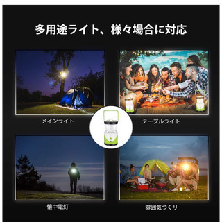 LEDランタングリーン - 生活雑貨