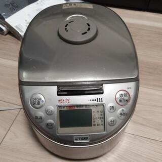 JKH-G100の画像