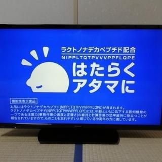 ◼️商談中◼️SHARP アクオス 32V型LED液晶テレ…