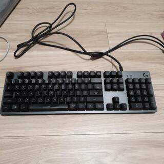 logitech g413 carbon 処理します