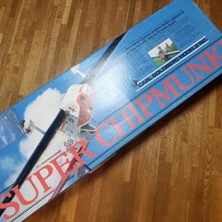 ★新品★60~90 SUPER CHIPMUNK! スーパーチッ...