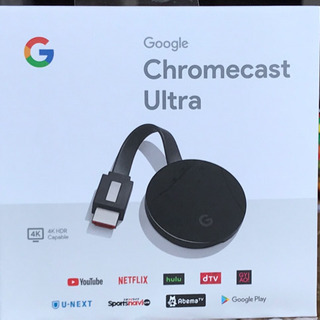 Chromecast ultraの画像
