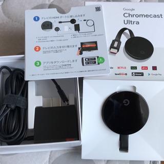 Chromecast ultra - 函館市