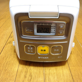 タイガー マイコン炊飯ジャー  JAI-R551 ホワイト