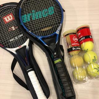 硬式テニスラケット2本 おまけ付き