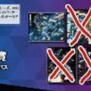 一番くじ 機動戦士ガンダム ガンプラ Ver.2.0  ・C賞 ...