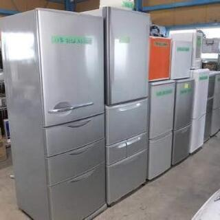 【業者様募集】冷蔵庫・洗濯機・電子レンジまとめて買取