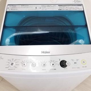 [値下げしました] 洗濯機 5.5kg (参考用Amazon U...
