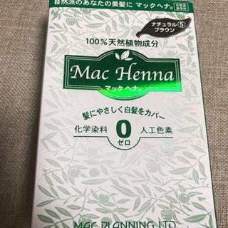 マックヘナ 天然植物成分白髪染め