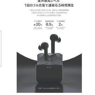 ワイヤレス イヤホン Bluetooth エアーポッズ アップル jpride − 神奈川県