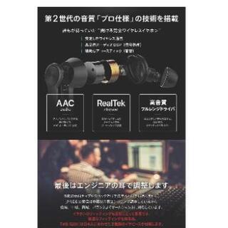 ワイヤレス イヤホン Bluetooth エアーポッズ アップル jpride - 家電