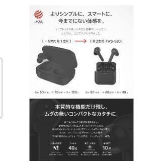 ワイヤレス イヤホン Bluetooth エアーポッズ アップル jpride - 大和市