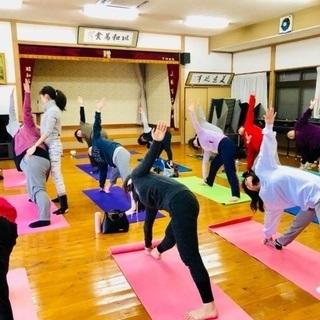 毎週木曜9時45分【福岡】1レッスン600円健康の為に始めるヨガ...