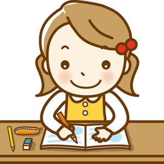 子供の家庭教師、医学博士が格安で行います。