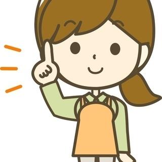 都内★清掃員登録会9/26(木)★自由な働き方★空き時間を活か...
