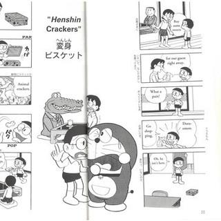 9/18【無料基礎英語学習第83回】相互ボランティア基礎英語ワー...