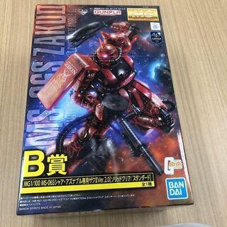 一番くじ 機動戦士ガンダム ガンプラ Ver.2.0 B賞