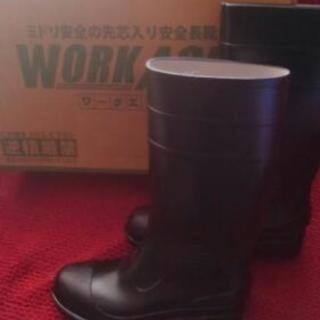 安全長靴 ワークエース ミドリ安全 W1000 26cm 耐薬品...
