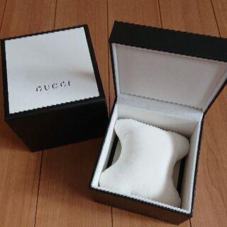 GUCCIの空き箱(腕時計)と紙袋があります★