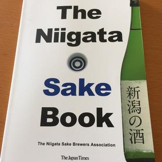洋書:The Niigata Sake Book 新潟清酒ものし...