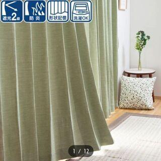 ニトリ 遮光カーテン(パレット)100cm×178cm