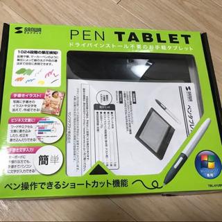 新品未使用 ペンタブレット SANWA