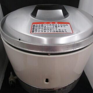 3升炊 LPガス炊飯ジャー RR-30S1-F 未使用