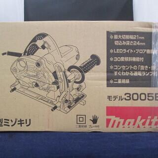 マキタ 小型ミゾキリ 30055BA 未使用