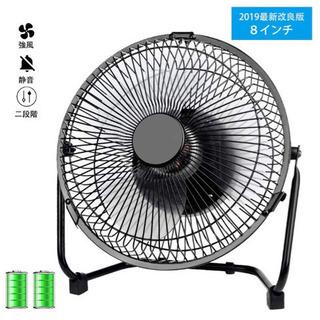 卓上扇風機 充電式 5200mAhバッテリー搭載 8インチ 36...