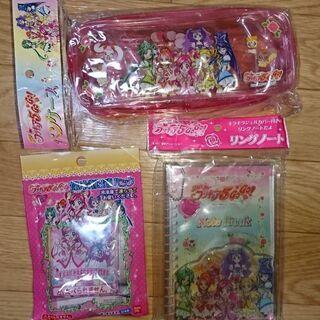 プリキュア プリキュア5 GoGo 保冷剤 リングノート ペンケース