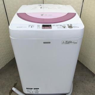 🌈🌈お買い得‼️SHARP5.5kg洗濯機💞