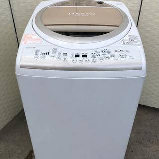 🌈🌈🌈ファミリータイプTOSHIBA8kg洗濯機💘