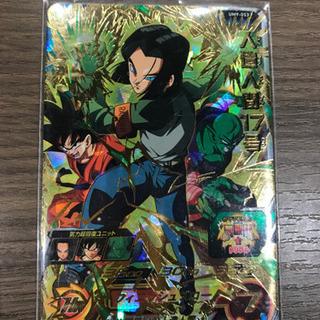 ドラゴンボールヒーローズUM9-053
