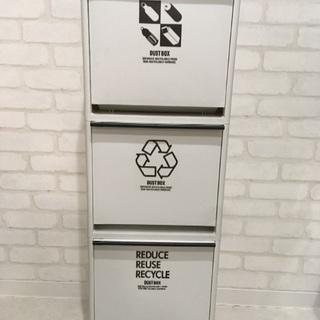 三段式 ダストBOX