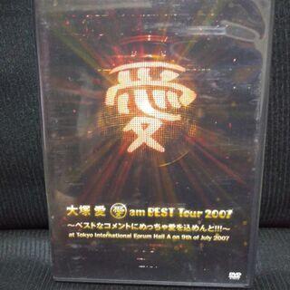 大塚愛/(愛) am BEST Tour 2007~ベストなコメ...