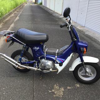 ホンダ シャリ–50cc ボアアップ済