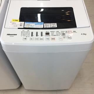 安心の6ヶ月保証付!!2018年製 Hisense(ハイセンス)...