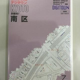 ゼンリン電子住宅地図 京都市南区 2010年1月版