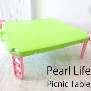 500円 USED 折り畳み式 ピクニック レジャー テーブル ...