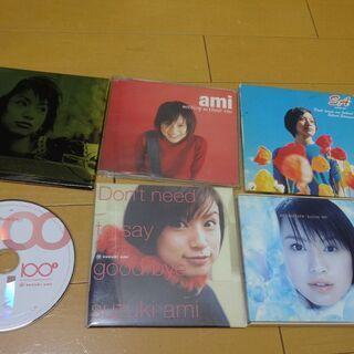 ■鈴木あみ CD まとめて■BE TOGETHER/Don't ...