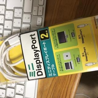 ミニDisplay Port ケーブル 2m